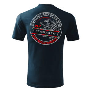 101 Koszulka treningowa KMP